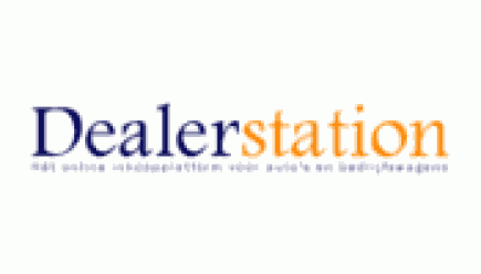DealerStationLogo